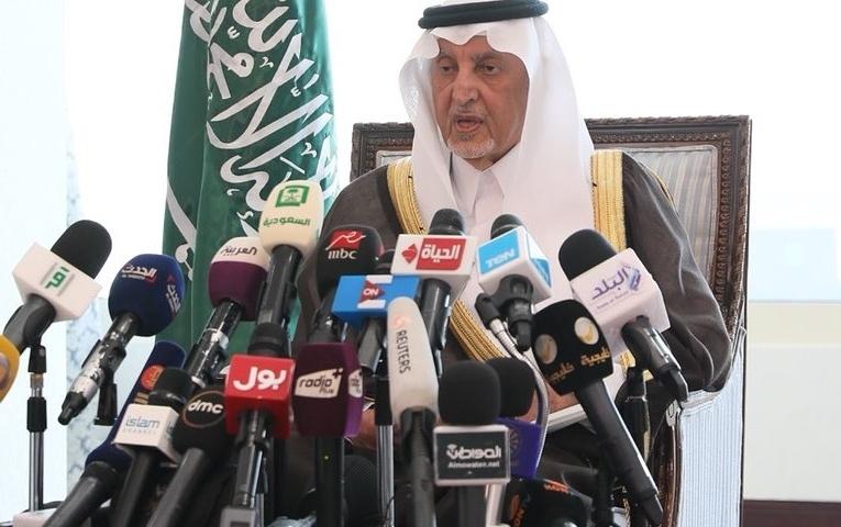 الفيصل: قطر منعت مواطنيها من الحج إلا أن بعضهم وصل المملكة.. وإيران أرسلت 86 ألفاً