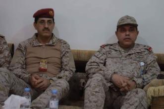 رئيس أركان الجيش اليمني يناقش مع اللواء الشهري آليات التنسيق لدحر الحوثي - المواطن