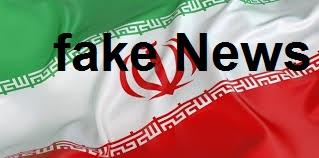 فبركة الصور وإنشاء مواقع إخبارية مزيفة.. فضائح إيران لا تنتهي - المواطن