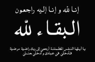 وفاة الشواطي في حادث مروري بأحد رفيدة - المواطن