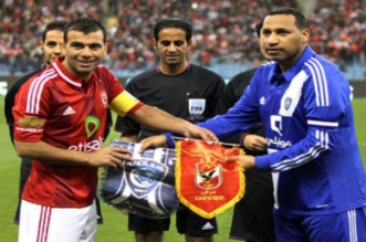 اتحاد القدم المصري: الأهلي يواجه الهلال على كأس الملك سلمان بالقاهرة - المواطن