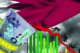 اقتصاد الدوحة يتلقى صفعة جديدة.. خسائر بالملايين - المواطن