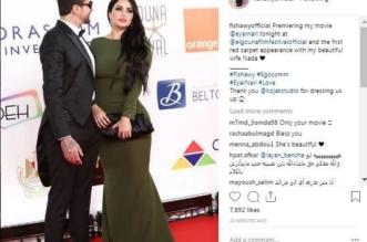أحمد الفيشاوي وزوجته لأول مرة معاً بواقعة مثيرة للجدل! - المواطن