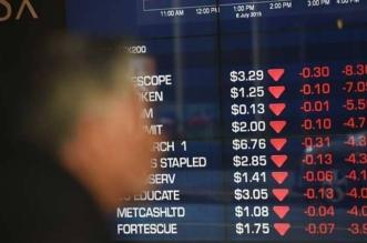 مخاوف من أزمة مالية عالمية تضرب العالم خلال عامين - المواطن
