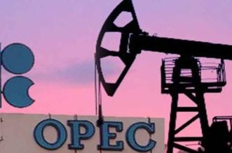 أوبك: النفط السعودي عاد إلى معدلاته الطبيعية - المواطن
