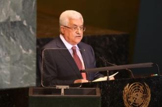 بإجماع 134 دولة.. فلسطين رئيساً لـمجموعة الـ77 - المواطن