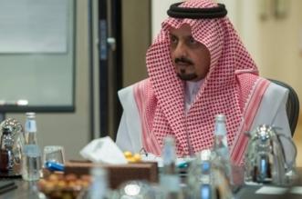 أمير عسير يؤكد حرص مؤسسة الملك خالد على تحقيق أهدافها دعمًا للتنمية - المواطن