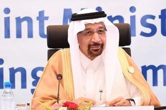 الفالح: الإبقاء على سقف الإنتاج البترولي لدول الأوبك والدول المنتجة خارجها - المواطن