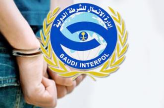 الإنتربول السعودي يسترد مطلوباً بقضايا احتيالية في شيكات بدون رصيد - المواطن
