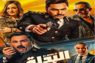 فيلم البدلة .. تامر حسني في السينما السعودية بعد 5 أيام - المواطن