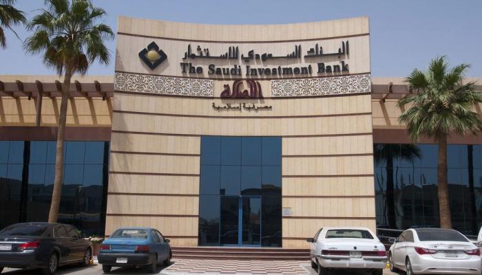 ارتفاع أرباح البنك السعودي للاستثمار 10% إلى 288 مليون ريال