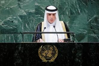 الجبير في الأمم المتحدة: نقف على إرث عظيم من المبادئ والثوابت التاريخية - المواطن