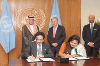 مسك تستهدف 50 مليون شاب وشابة بشراكة استراتيجية مع الأمم المتحدة - المواطن