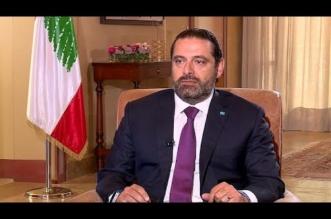 الحريري : لن نرضخ لحزب الله رغم تعطيله تشكيل الحكومة - المواطن
