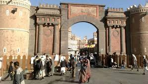 الحوثي آثار