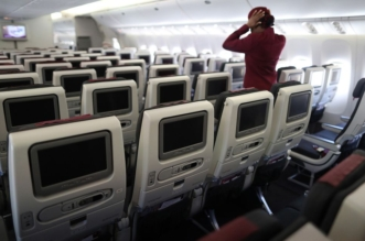 قطر تعترف بخسائر ضخمة في مجالات الطيران والسياحة - المواطن
