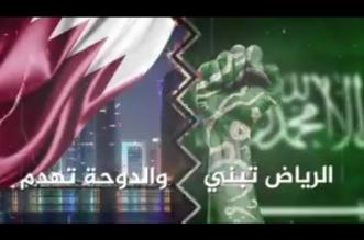 موشن جرافيك.. المملكة تبني وقطر تهدم وهذه الأدلة - المواطن