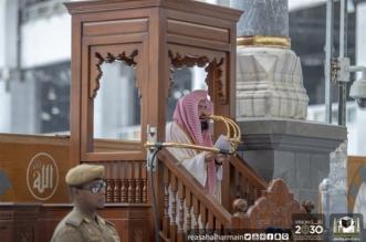 السديس في خطبة الجمعة: المملكة ماضية بكل ثقة في نُصرة قضايا المسلمين وخدمة الحرمين الشريفين - المواطن