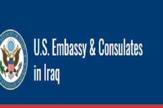 السفارة الأمريكية في العراق تحذر رعاياها.. حشود وإغلاق طرق - المواطن