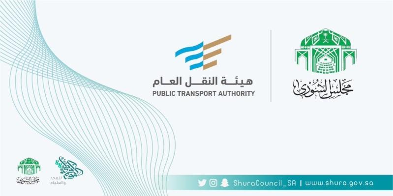 عضو بالشورى يطالب بمراجعة أسعار تذاكر القطارات بين مدن المملكة