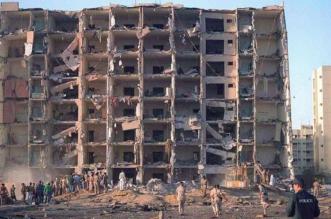 القضاء الأمريكي يُلزم إیران بدفع 104 ملایین دولار لضحایا هجوم الظهران - المواطن