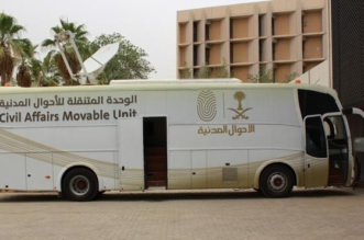 العربة المتنقلة تقدم خدماتها للنساء في دومة الجندل - المواطن