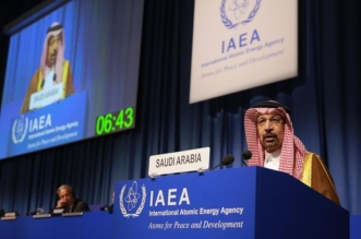 الفالح يقدم من فيينا الجديد في مشروع المملكة للطاقة الذرية - المواطن