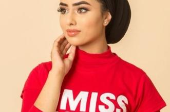 سارة افتخار تُنافس بحجابها في نهائي ملكة جمال إنجلترا - المواطن