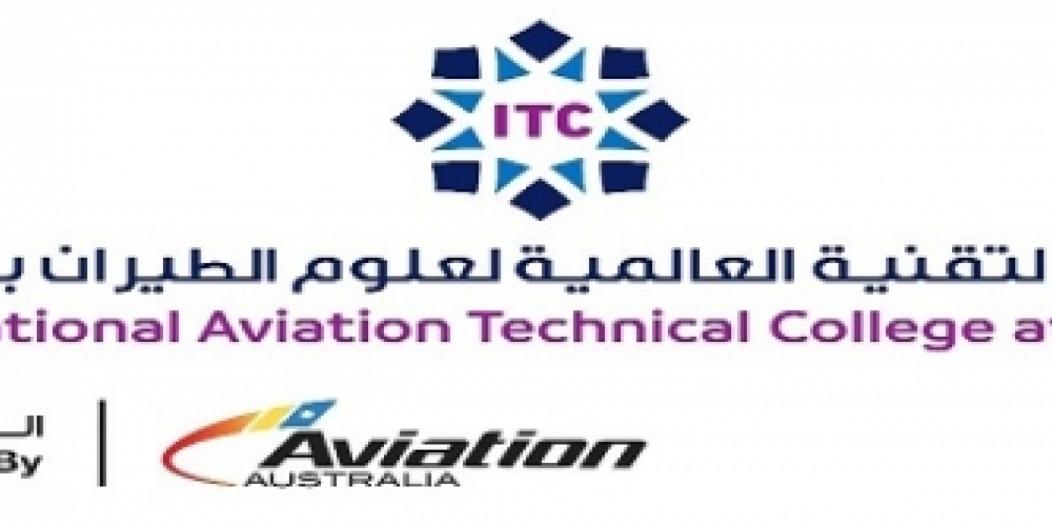 يمثلون الدفعة الأولى تخريج 320 متدربا من الكلية التقنية العالمية لعلوم الطيران بالرياض صحيفة المواطن الإلكترونية
