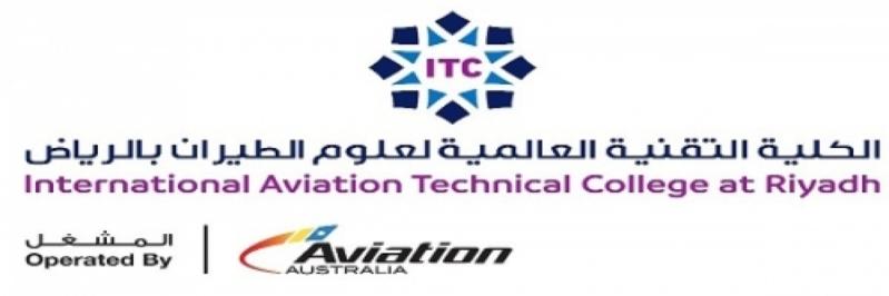 العيسى يدفع بـ 320 متدربًا من الكلية التقنية العالمية لعلوم الطيران
