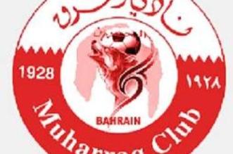 المحرق البحريني يشارك في الدوري السعودي رسميًّا - المواطن