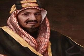 فيديو.. كيف أقنع الملك عبدالعزيز الأميرة نورة بركوب الطائرة رغم خوفها؟ - المواطن