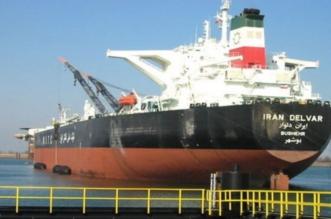 صباح الخميس .. بدء سريان إلغاء الإعفاءات الأميركية لمستوردي النفط الإيراني - المواطن