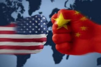 بعد الرسوم الأميركية.. بكين تهدد واشنطن برد قاسٍ - المواطن