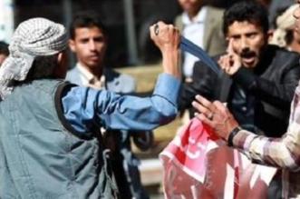 اللجنة الوطنیة الیمنیة ترصد أكثر من 17 آلاف حالة انتهاك لميليشيا الحوثي - المواطن
