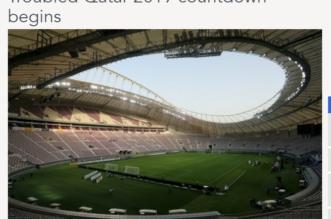 قطر تورط نفسها مجددًا.. المنافسات بعد منتصف الليل ! - المواطن