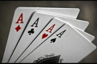 انطلاق نسخة بطولة المملكة للبلوت الثانية في أكتوبر - المواطن
