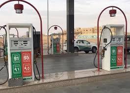 المواصفات تباشر معايرة مضخات الوقود اعتباراً من 1 نوفمبر - المواطن