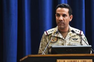التحالف: إصدار 37 تصريحاً جوياً و4 تصاريح برية باليمن خلال 4 أيام - المواطن