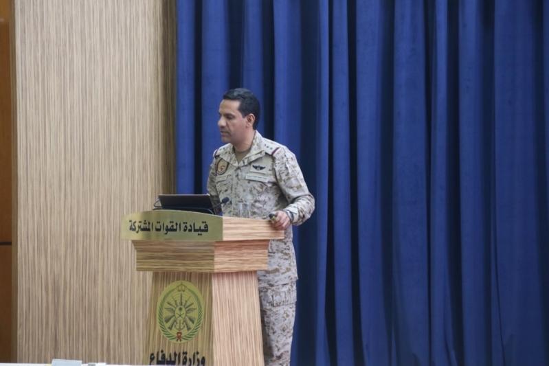 تفاصيل اعتراض صاروخ باليستي أطلقته ميليشيا الحوثي الإرهابية باتجاه نجران