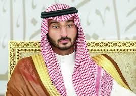 أمير مكة بالنيابة يواسي ذوي الشهيد الكناني