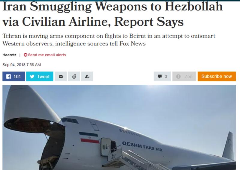 إرهاب الملالي لا يتوقف.. استغلوا طائرات المدنيين لتهريب أسلحة لحزب الله - المواطن