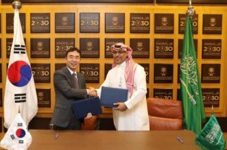 اتفاقية لتطوير العمل الإحصائي بين المملكة وكوريا الجنوبية - المواطن