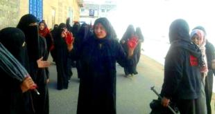 انتكاسة كبيرة لحقوق المرأة اليمنية تحت نيران الانقلابيين