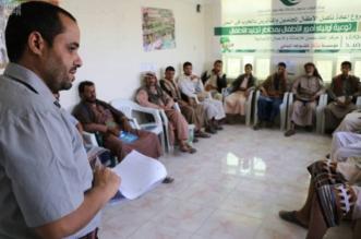 مركز الملك سلمان للإغاثة ينفذ دورة توعوية لأولياء أمور الأطفال المجندين في مأرب - المواطن