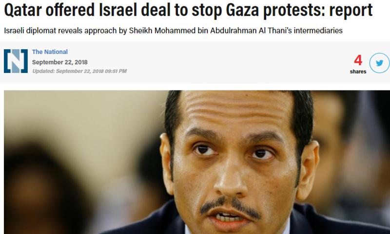 خيانة قطر لا تتوقف.. تفاصيل عرض الدوحة الذي رفضته إسرائيل لوأد احتجاجات غزة - المواطن
