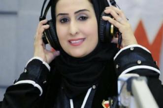 إذاعة مملكة البحرين تحتفي باليوم الوطني السعودي بطريقتها الخاصة - المواطن