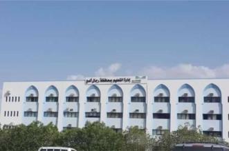 فتح باب التقدم على وظائف إدارة التعليم في رجال ألمع - المواطن