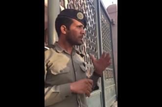 شاهد.. رجل أمن يتحدث الفارسية بطلاقة مع زائر إيراني بالمسجد النبوي - المواطن