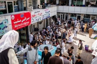 اكتشاف طريقة حصول إيران على الدولارات رغم العقوبات - المواطن